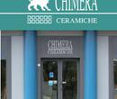 Chimera Ceramiche Srl